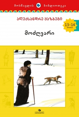no-book-cover-available